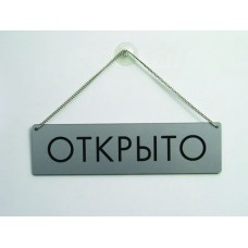 Открытие интернет магазина ruskardan.ru